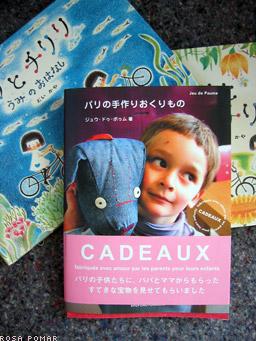 livros japoneses